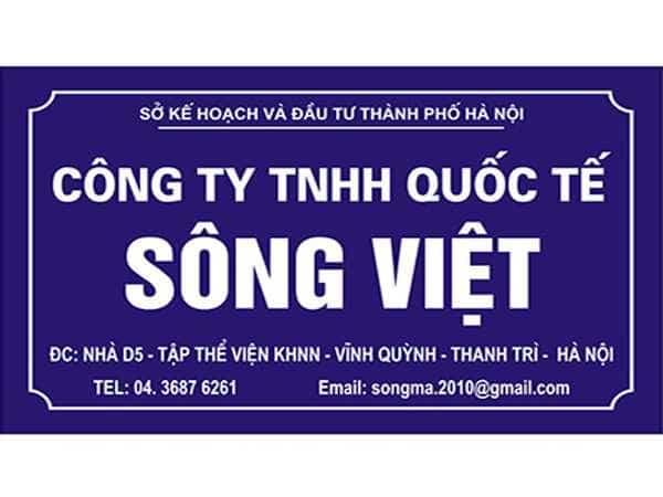 Làm biển công ty tại huyện Thanh Trì - Hà Nội